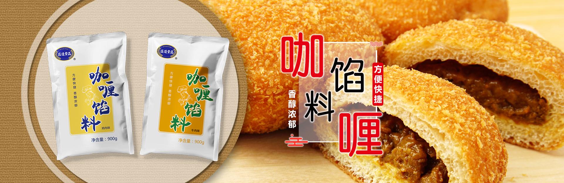 日式咖喱,速食咖喱,咖喱块