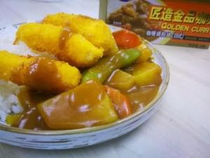 香虾芸豆咖喱饭