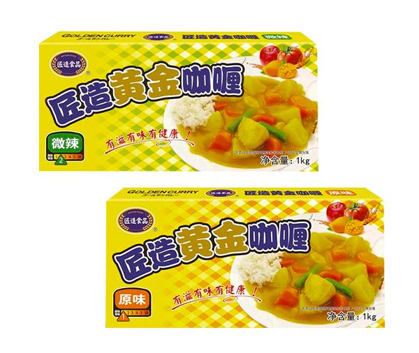 黄金咖喱1kg 组合
