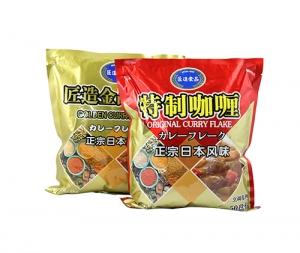 山东咖喱粉组合