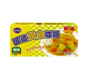 黄金咖喱微辣 1kg