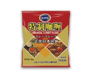 特制咖喱粉